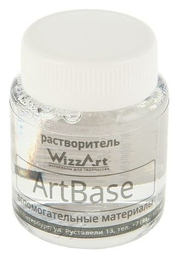 Растворитель (Разбавитель) для акриловых красок и лаков 80 мл, Wizzart Artbase  WizzArt