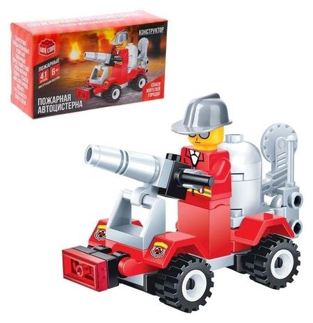 Конструктор «Пожарная автоцистерна», 41 деталь Unicon