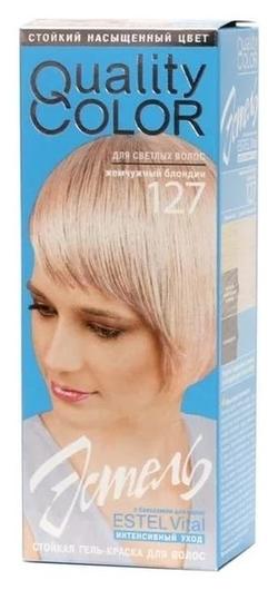 Тон 127 Жемчужный блондин