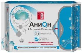 Прокладки гигиенические ежедневные Анион+О2  Секреты Лан (Secrets Lan)