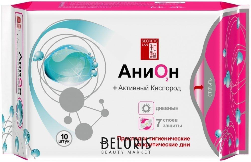 Прокладки гигиенические на критические дни дневные Анион+О2 Secrets Lan Анион+О2