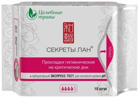 Гигиенические прокладки Целебные травы  Secrets Lan (Секреты Лан)
