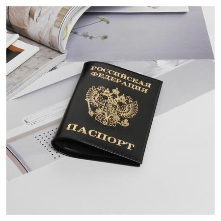 Обложка для паспорта, тиснение, цвет чёрный глянцевый  NNB