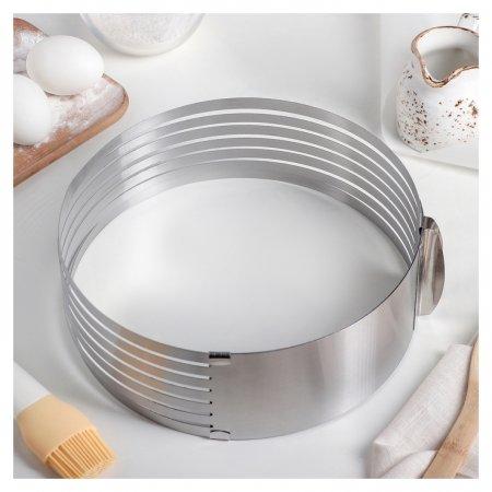 Форма разъёмная для выпечки кексов и тортов с регулировкой размера 25-30 см  NNB
