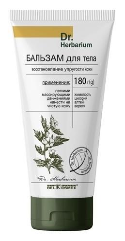 Бальзам для тела восстановление упругости кожи  Belkosmex