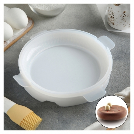 Форма для муссовых десертов и выпечки «Круг», 16×5 см, цвет белый  NNB