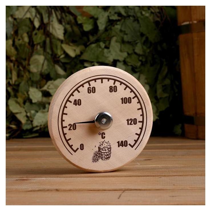 """Деревянный термометр """"Станция банная"""" открытая бытовая, от 0 до +140 С  NNB"""