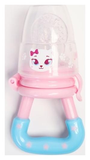 Ниблер «Самая милая», с силиконовой сеточкой, цвет розовый/голубой  Mum&baby