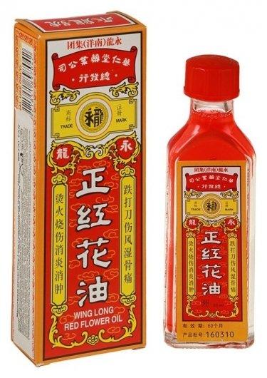 Каменное масло Wing Long  TaiYan