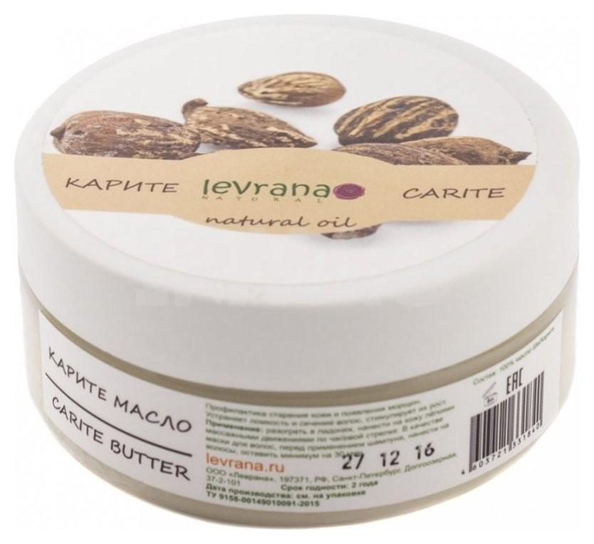 Масло для волос Ши карите  Levrana