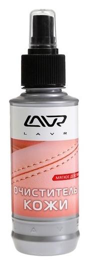 Очиститель кожи Lavr Leather Cleaner, 185 мл, спрей  Lavr