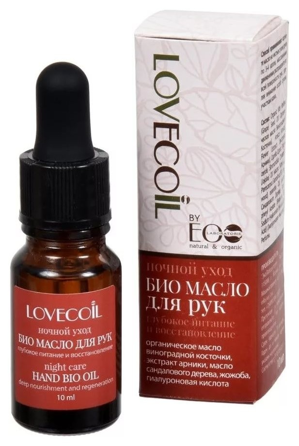 Ночной уход био масло для рук глубокое питание и восстановление   EO Laboratorie