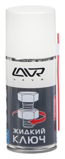 Жидкий ключ Lavr, 210 мл, аэрозоль  Lavr