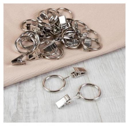 Кольцо для карниза, с зажимом, D = 23/30 мм, 20 шт, цвет серебряный  Арт узор