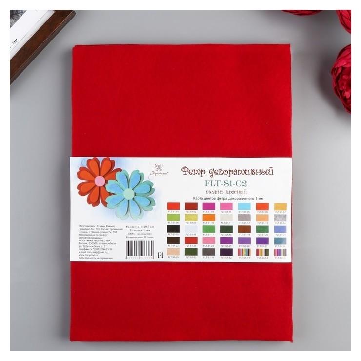 Фетр Soft тёмно-красный, мягкий, 1 мм, 10 листов  Рукоделие