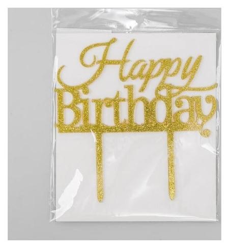 Топпер «С днём рождения»  NNB