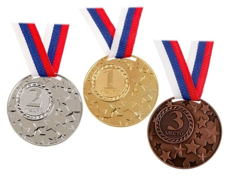 Медаль призовая 058 3 место NNB