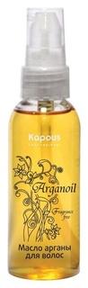 Масло арганы для волос «Arganoil»  Kapous Professional