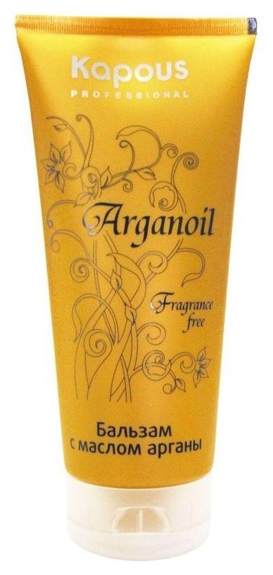 Бальзам с маслом арганы «Arganoil»  Kapous Professional