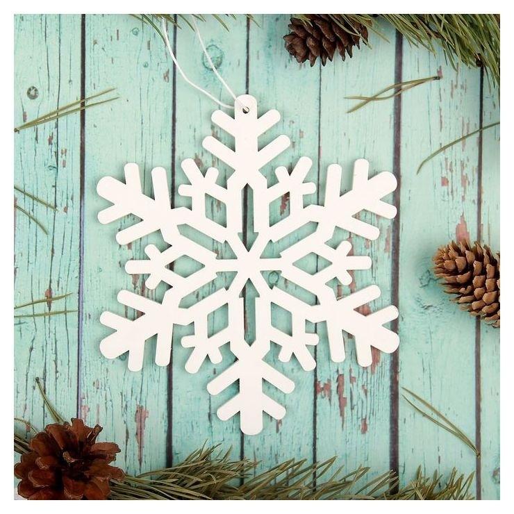 Подвеска новогодняя «Снежинка белая»  NNB
