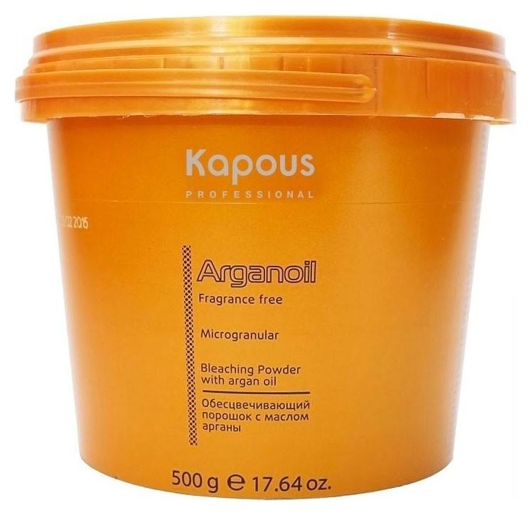 """Обесцвечивающий порошок с маслом арганы для волос """"Arganoil""""  Kapous Professional"""
