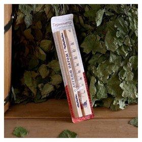 """Деревянный термометр для бани и сауны """"Стандартный"""" в блистере (0 +140)  Первый термометровый завод"""