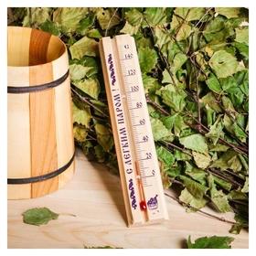 Деревянный термометр для бани и сауны малый в пакете  Добропаровъ