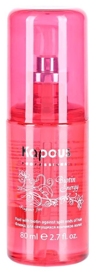 """Флюид для секущихся кончиков волос с биотином """"Biotin Energy""""  Kapous Professional"""