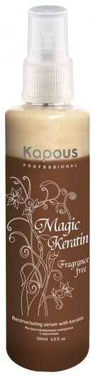 """Реструктурирующая сыворотка с кератином """"Magic Keratin""""  Kapous Professional"""