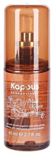 """Флюид для секущихся кончиков волос с кератином """"Magic Keratin""""  Kapous Professional"""