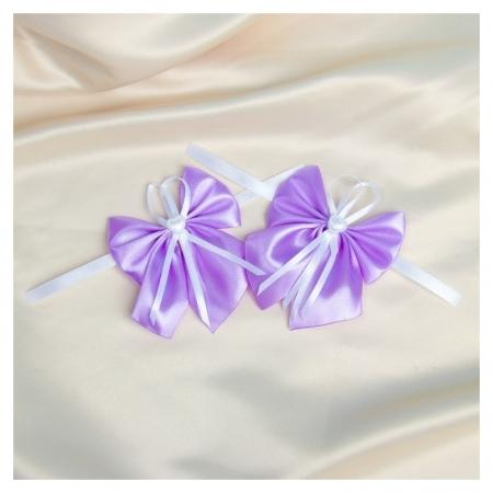 Бант-бабочка свадебный для декора, атласный, 2 шт, сиреневый  NNB