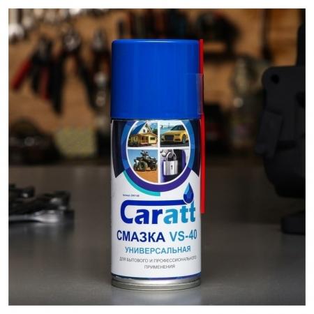 Универсальная смазка Grand Caratt Vs-40, 210 мл, аэрозоль  Grand Caratt