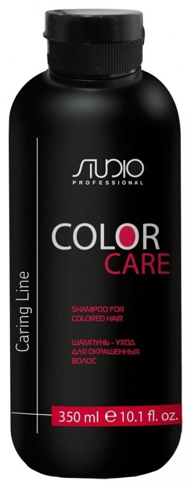 """Бальзам-уход для окрашенных волос """"Color Care""""серии""""Caring Line""""  Kapous Professional"""