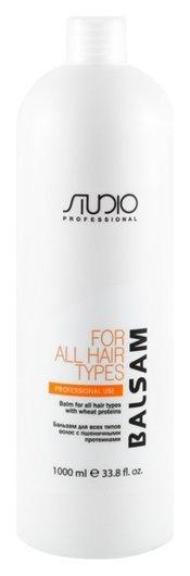 Бальзам для всех типов волос с пшеничными протеинами  Kapous Professional