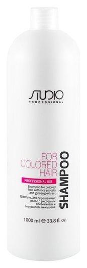 Шампунь для окрашенных волос с рисовыми протеинами и экстрактом женьшеня  Kapous Professional