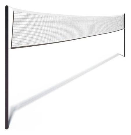 Сетка волейбольная с тросом, размер 9,66 х 0,9 м  NNB