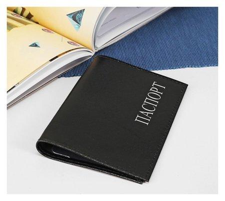 Обложка для паспорта, цвет чёрный  Cayman