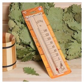 """Деревянный термометр для бани и сауны """"Sauna"""" в блистере  Первый термометровый завод"""