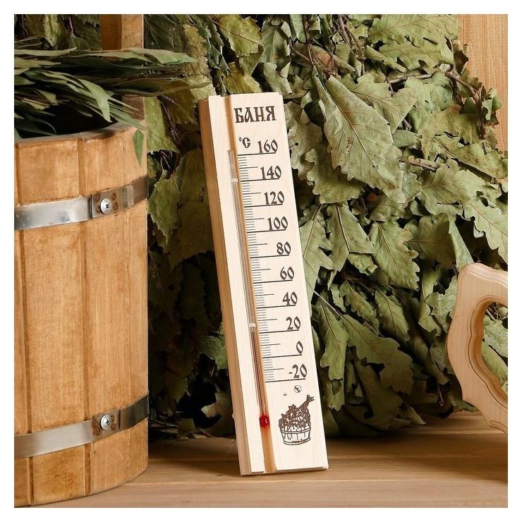 "Деревянный термометр для бани и сауны ""Баня"" в пакете  NNB"