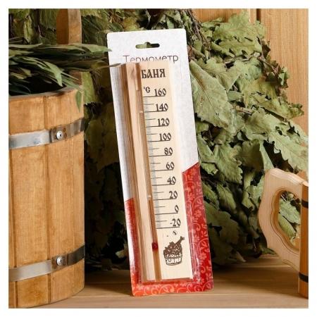 "Деревянный термометр для бани и сауны ""Баня"" в блистере  NNB"