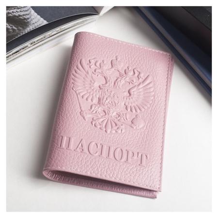 Обложка для паспорта, герб, флотер, цвет розовый  NNB