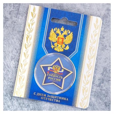 Звезда на открытке «С днём защитника отечества»  NNB