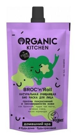 Маска для лица Био Натуральная очищающая Broc'n'roll  Organic Kitchen