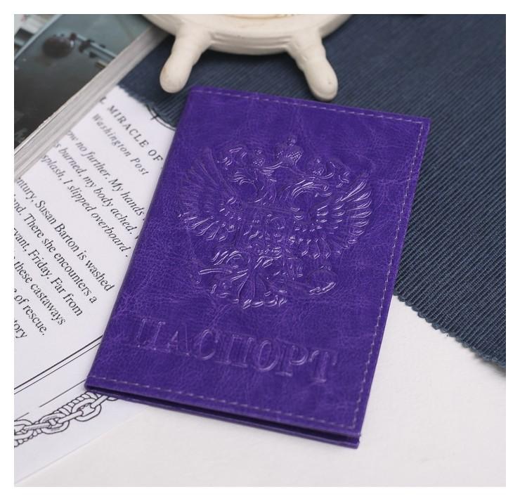 Обложка для паспорта, цвет фиолетовый  NNB