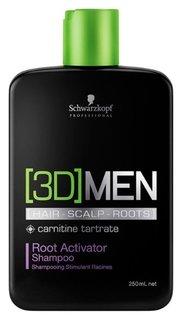 Шампунь активатор роста волос – очищение Root Activator shampoo