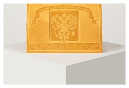 Обложка для паспорта, тиснение конгрев, цвет бежевый  NNB