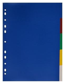 Разделитель пластиковый А4, цветной, 5 листов, 120 мкм Office-2020