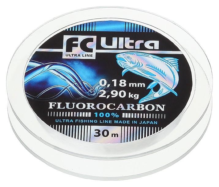 Леска Aqua FC Ultra Fluorocarbon, длина 30 м, D=0,18 мм  Aqua