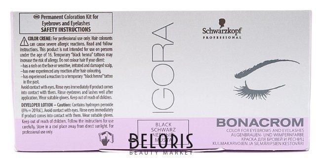 Купить Краска для бровей Igora, Германия, Краска для бровей и ресниц black (черный)