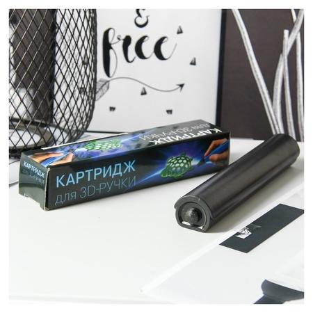 Картридж сменный жидкого пластика для 3D ручки, цвет белый, светится в темноте  NNB